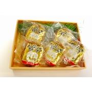 飯村牛ハンバーグステーキ2000円セット(5個入り)