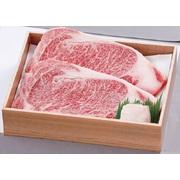飯村牛A5ランク リブステーキ 2枚(420g)