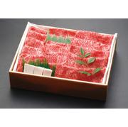 飯村牛A5ランク すき焼き用 薄切りロース 530g (3~4人前)