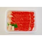 飯村牛リブロースすき焼き用