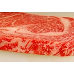 飯村牛リブロースステーキ