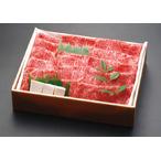 飯村牛A5ランク すき焼き用 薄切りロース 220g (1~2人前)